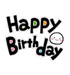 毎年使える!しろまるのお誕生日スタンプ(個別スタンプ:07)