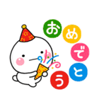毎年使える!しろまるのお誕生日スタンプ(個別スタンプ:15)