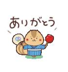 毎日使えるほっこりスタンプ☆夏(個別スタンプ:4)