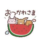 毎日使えるほっこりスタンプ☆夏(個別スタンプ:6)