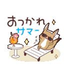 毎日使えるほっこりスタンプ☆夏(個別スタンプ:7)