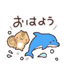 毎日使えるほっこりスタンプ☆夏(個別スタンプ:9)