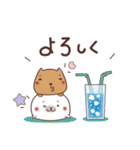 毎日使えるほっこりスタンプ☆夏(個別スタンプ:13)