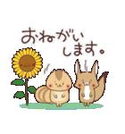 毎日使えるほっこりスタンプ☆夏(個別スタンプ:14)