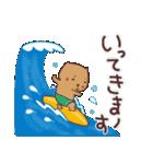 毎日使えるほっこりスタンプ☆夏(個別スタンプ:19)
