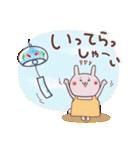 毎日使えるほっこりスタンプ☆夏(個別スタンプ:20)