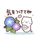 毎日使えるほっこりスタンプ☆夏(個別スタンプ:21)