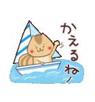 毎日使えるほっこりスタンプ☆夏(個別スタンプ:22)