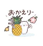 毎日使えるほっこりスタンプ☆夏(個別スタンプ:24)