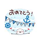 毎日使えるほっこりスタンプ☆夏(個別スタンプ:28)