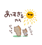 毎日使えるほっこりスタンプ☆夏(個別スタンプ:30)