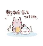 毎日使えるほっこりスタンプ☆夏(個別スタンプ:31)