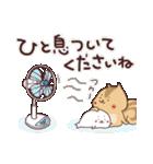 毎日使えるほっこりスタンプ☆夏(個別スタンプ:32)