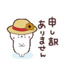 毎日使えるほっこりスタンプ☆夏(個別スタンプ:34)