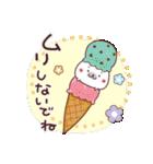 毎日使えるほっこりスタンプ☆夏(個別スタンプ:35)