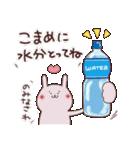 毎日使えるほっこりスタンプ☆夏(個別スタンプ:38)