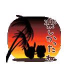 毎日使えるほっこりスタンプ☆夏(個別スタンプ:39)