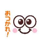かわいい☆大きな目のスタンプ(個別スタンプ:1)