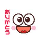 かわいい☆大きな目のスタンプ(個別スタンプ:2)