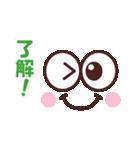 かわいい☆大きな目のスタンプ(個別スタンプ:3)