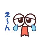 かわいい☆大きな目のスタンプ(個別スタンプ:4)