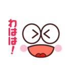かわいい☆大きな目のスタンプ(個別スタンプ:7)