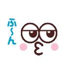 かわいい☆大きな目のスタンプ(個別スタンプ:8)