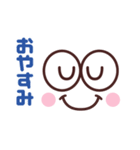 かわいい☆大きな目のスタンプ(個別スタンプ:10)