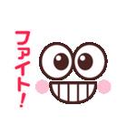 かわいい☆大きな目のスタンプ(個別スタンプ:11)
