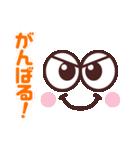 かわいい☆大きな目のスタンプ(個別スタンプ:12)