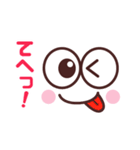 かわいい☆大きな目のスタンプ(個別スタンプ:13)