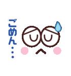 かわいい☆大きな目のスタンプ(個別スタンプ:15)