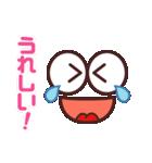 かわいい☆大きな目のスタンプ(個別スタンプ:16)