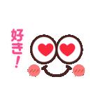 かわいい☆大きな目のスタンプ(個別スタンプ:17)