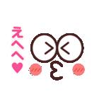 かわいい☆大きな目のスタンプ(個別スタンプ:18)