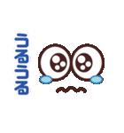 かわいい☆大きな目のスタンプ(個別スタンプ:20)