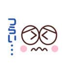かわいい☆大きな目のスタンプ(個別スタンプ:21)