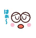 かわいい☆大きな目のスタンプ(個別スタンプ:22)