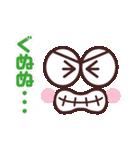 かわいい☆大きな目のスタンプ(個別スタンプ:23)