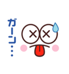 かわいい☆大きな目のスタンプ(個別スタンプ:24)