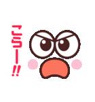 かわいい☆大きな目のスタンプ(個別スタンプ:25)