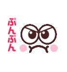 かわいい☆大きな目のスタンプ(個別スタンプ:26)