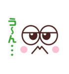 かわいい☆大きな目のスタンプ(個別スタンプ:27)