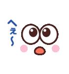 かわいい☆大きな目のスタンプ(個別スタンプ:30)