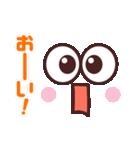 かわいい☆大きな目のスタンプ(個別スタンプ:31)