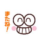 かわいい☆大きな目のスタンプ(個別スタンプ:32)