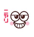 かわいい☆大きな目のスタンプ(個別スタンプ:33)