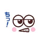 かわいい☆大きな目のスタンプ(個別スタンプ:35)