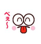 かわいい☆大きな目のスタンプ(個別スタンプ:36)