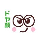 かわいい☆大きな目のスタンプ(個別スタンプ:37)